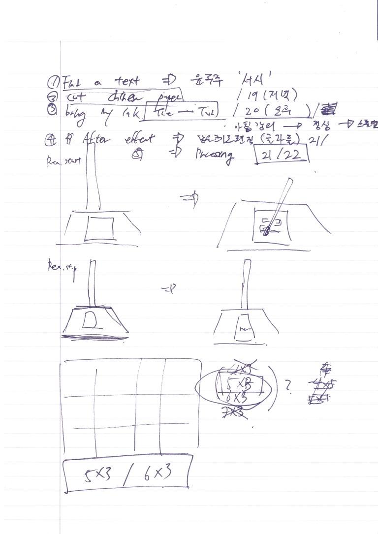 EPSON056.JPG