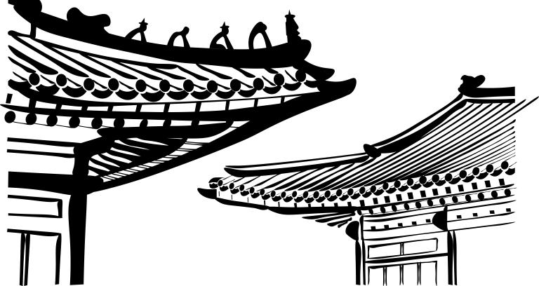 Gyeongbokgung Palace 2