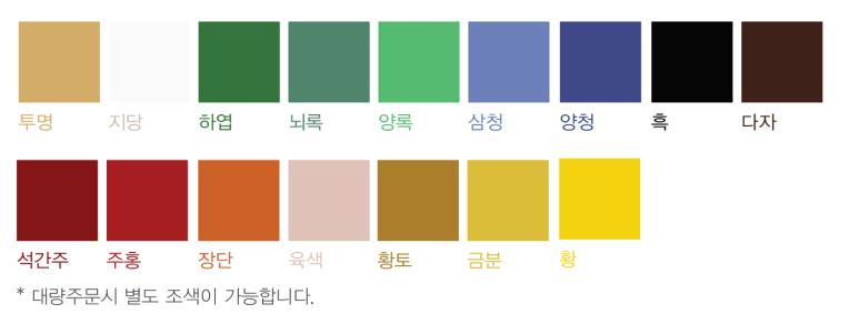 colour01