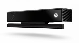 MS Kinect